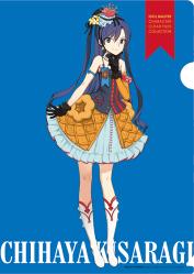 クリアファイルテンプレート_A4_chihaya_w1c_testcolor のコピー