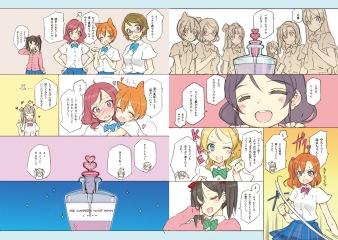 manga_a_fix3